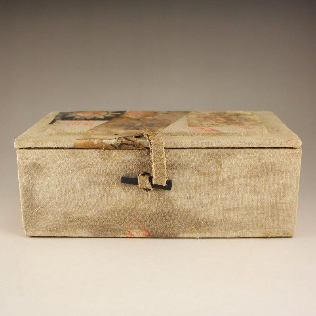 Vintage Chinese Canvas Collectables Box