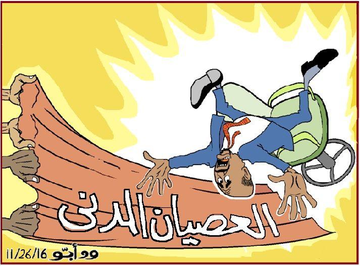 كاركاتير اليوم الموافق 27 نوفمبر 2016 للفنان  ودابو   عن العصيان المدنى فى السودان