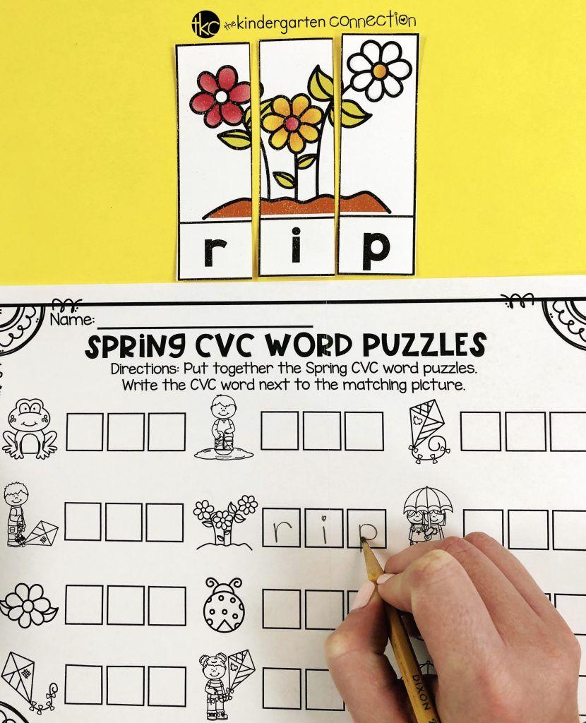 Spring CVC Word Puzzles Cvc words, Spring literacy