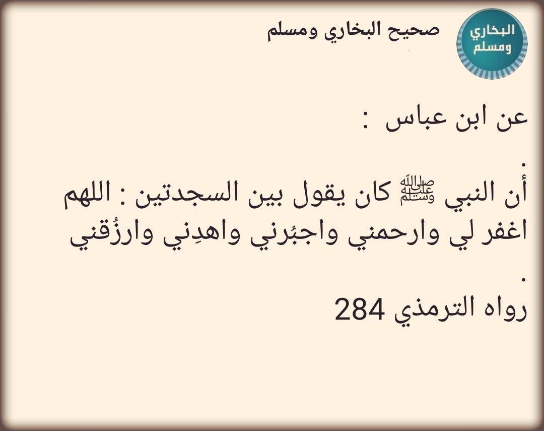 صحيح البخاري ومسلم Math Calligraphy Arabic Calligraphy