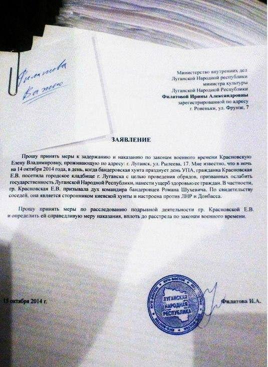В ЛНР предлагают расстреливать ведьм и экстрасенсов
