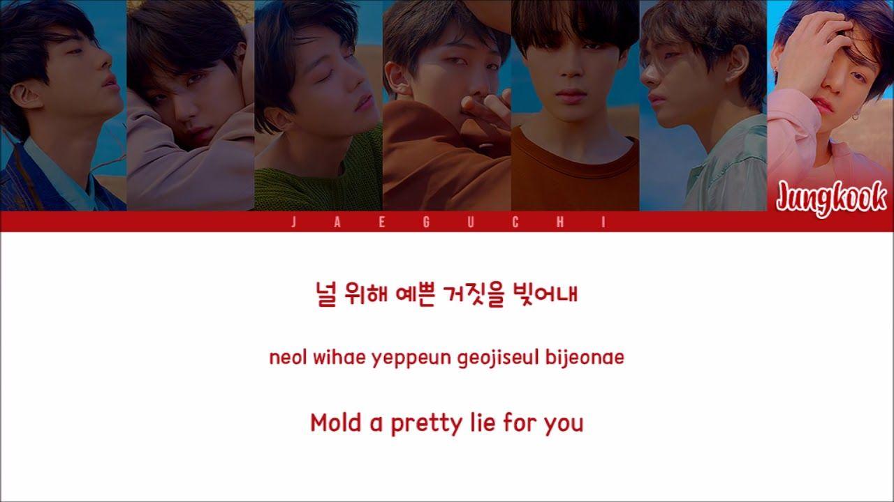 BTS 방탄소년단 'FAKE LOVE' Lyrics Color Coded Han¦Rom¦Eng