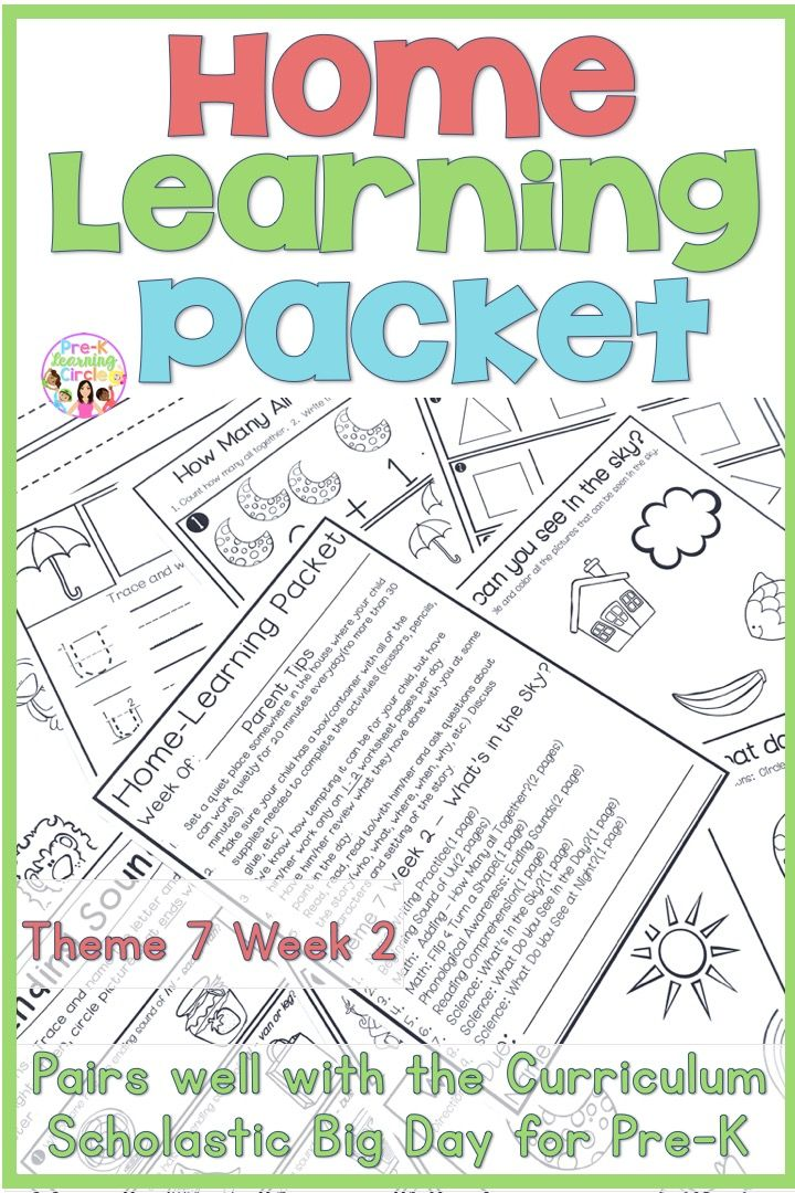 HomeLearning Packet(Scholastic Big Day for PreK) Theme 7
