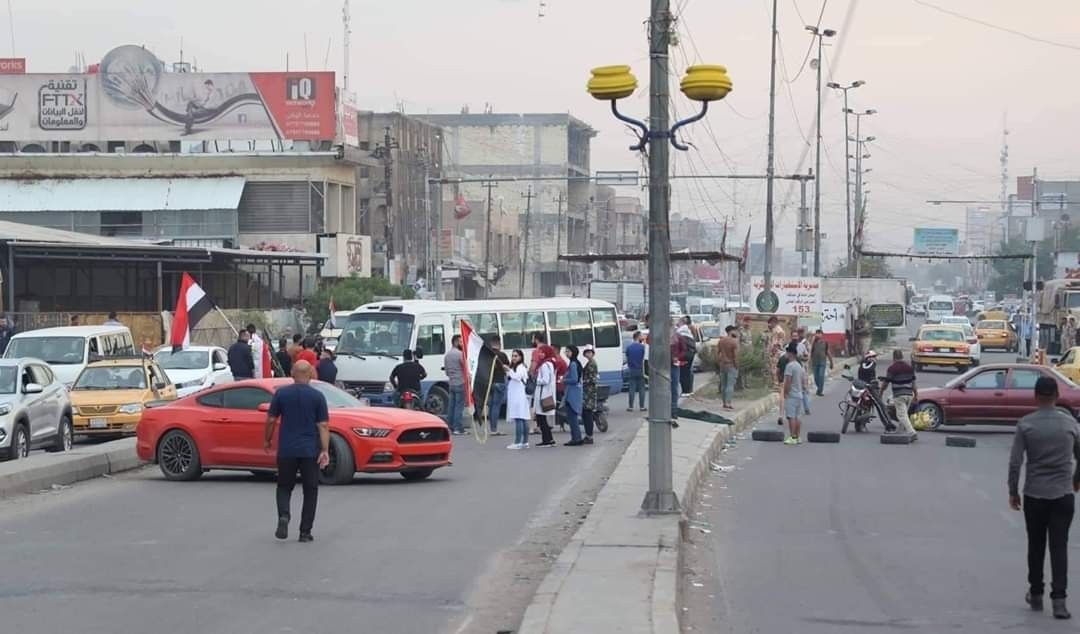 Pin By Ahm4div On مظاهرات العراق Iraq Street View Street