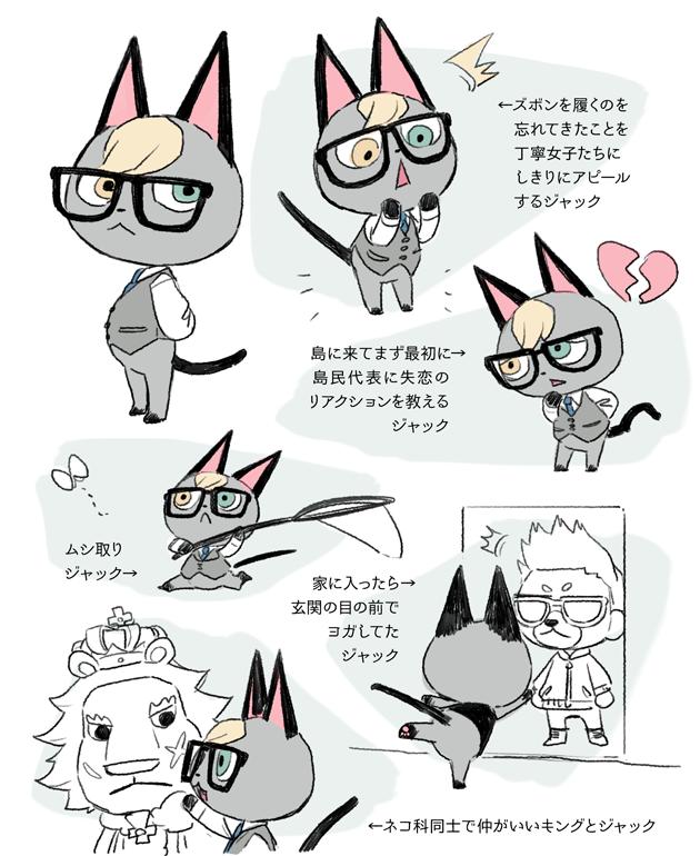 ボード あつまれどうぶつの森 あつ森 漫画 Animal Crossing Manga