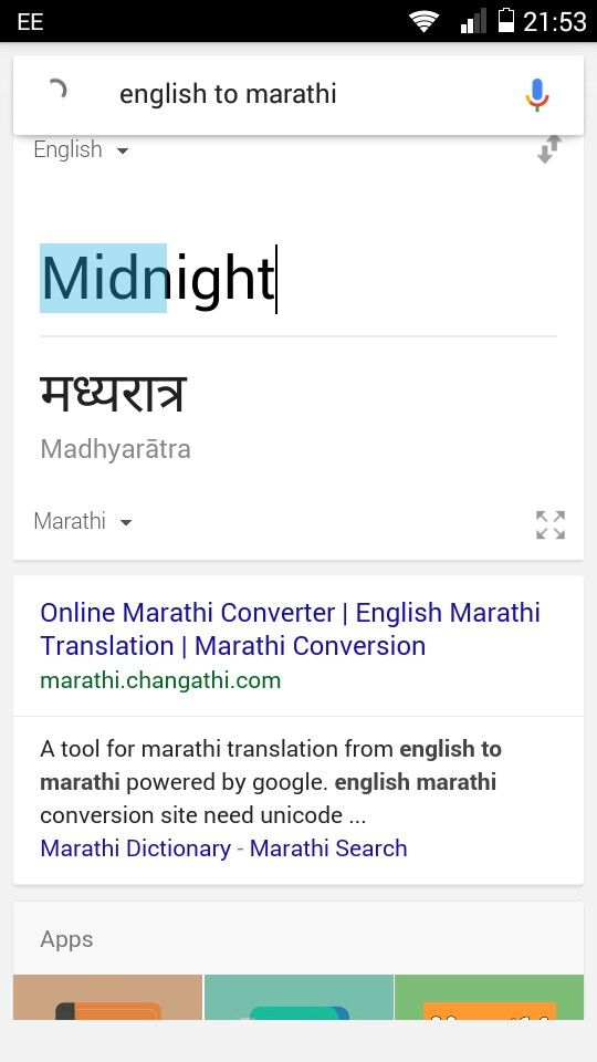 Resemble meaning in marathi