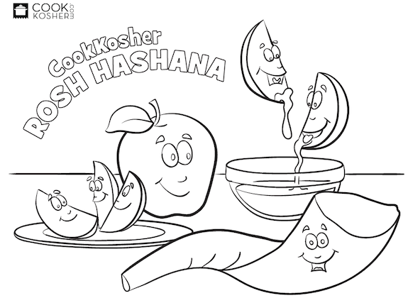 Bewitching image with rosh hashanah coloring pages printable
