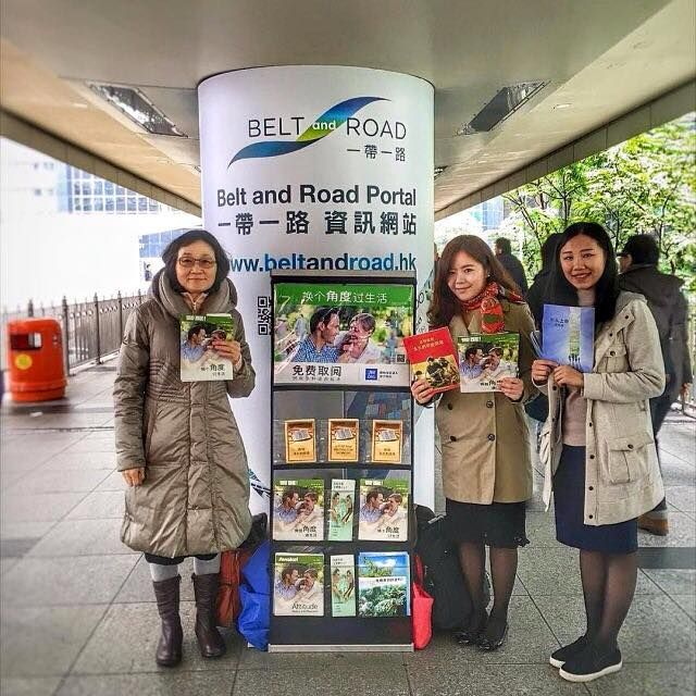 In #HongKong, our sisters Christians Jehovah's Witnesses preaching. Mathew 24:14. Jw.org