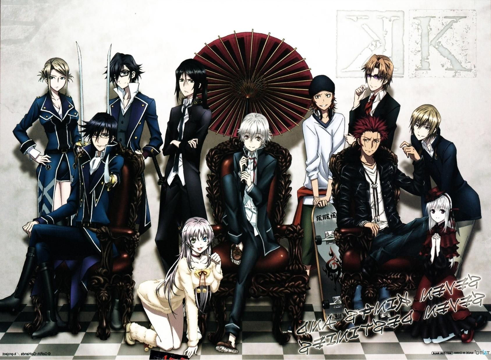 K Project Anime Gallery