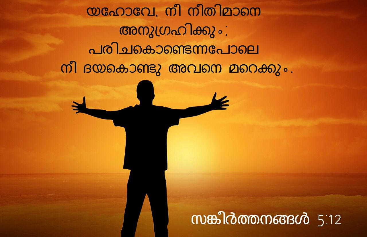 17 best images about malayalam christian wallpapers on pinterest