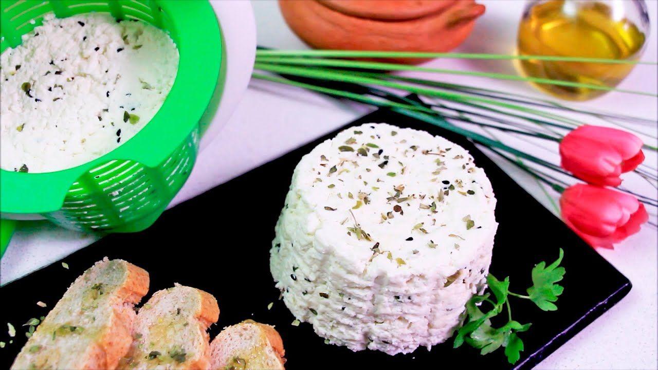 جبن منزلي بلدي صحي ب 2 مكونات فقط ناجح 100 غدائي صحتي وصفات رمضان Food Cheese Rice