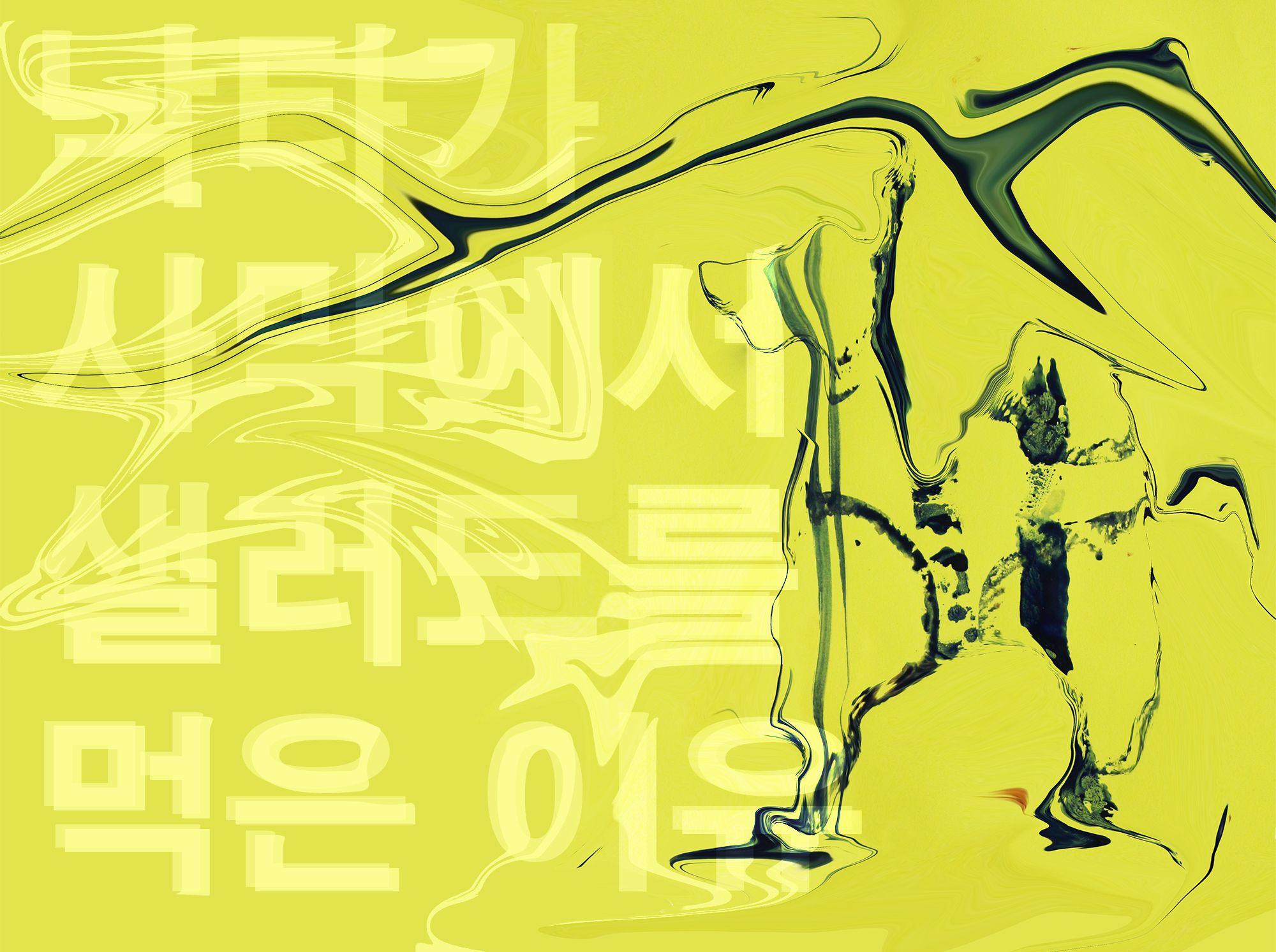 W4_4_박지수 리퀴파이로 만든 낙타..!