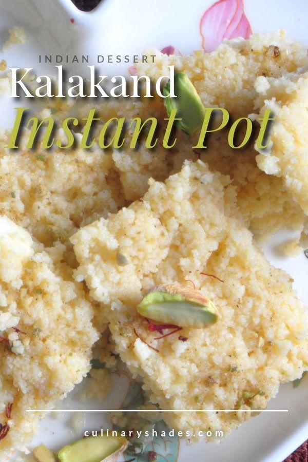 Kalakand Recipe with Paneer