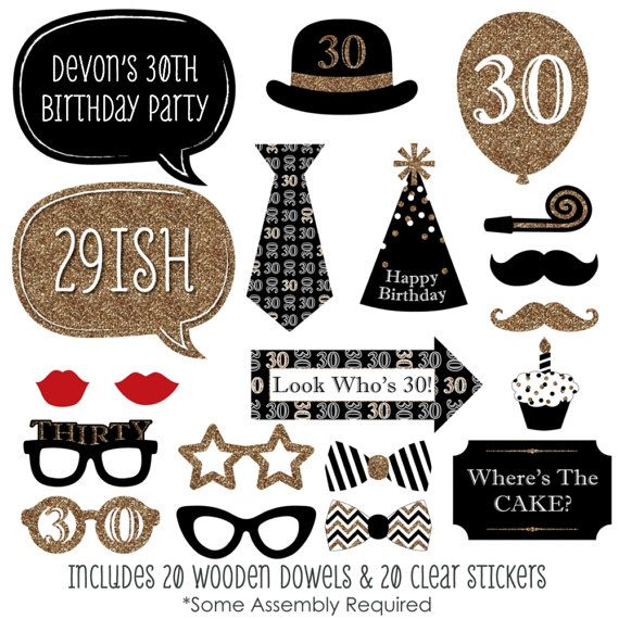 This Set Of 30th Birthday Photo Booth Props Will Be The Perfect Addition To Your Special Backdrop