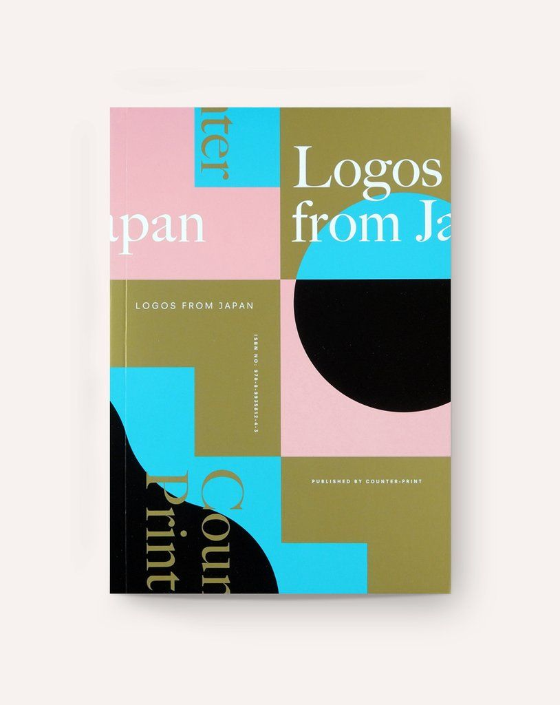 Logos From Japan Draw Down Print Inspiration Book Cover Design Book Design