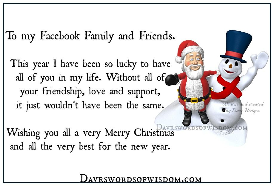 Merry Christmas My Facebook Family Friends Christmas Quotes