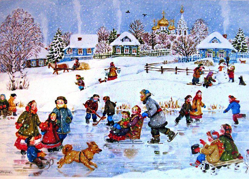 Рождественские гуляния открытки