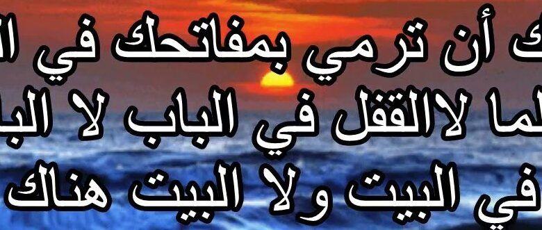 عبارات جميلة عن البحر وقت الغروب Arabic Calligraphy Calligraphy