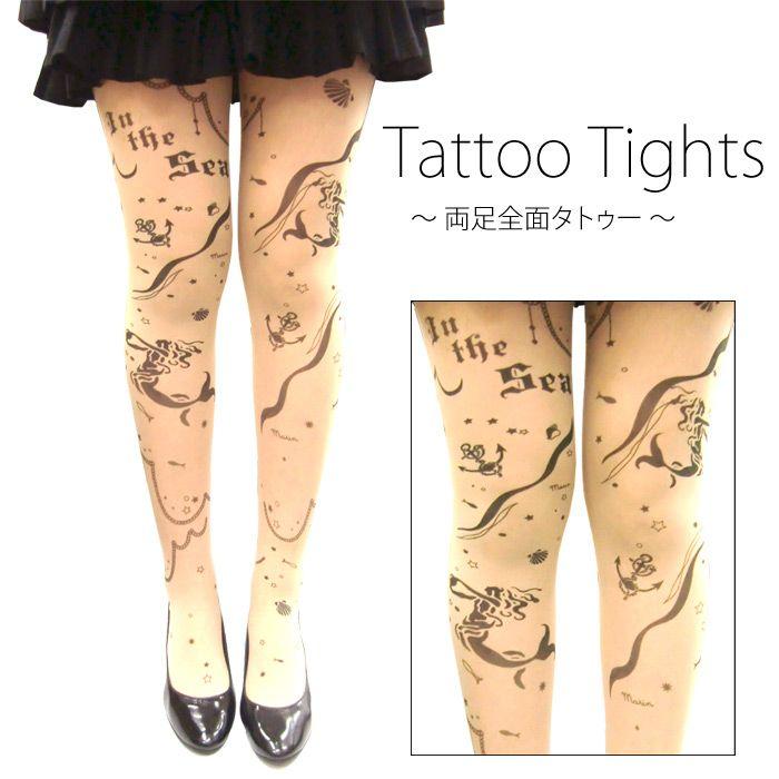 NUDES タトゥータイツ タトゥーストッキング 全体タトゥー 星座柄 - http://item.rakuten.co.jp/maxim-socks/31003/
