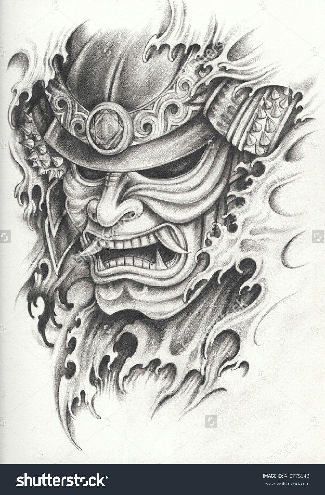 Tattoos Pinterest Tatouage Samourai