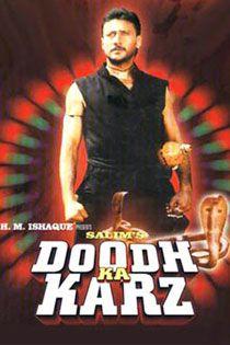 Doodh Ka Karz (1990) Hindi Movie Online in SD - Einthusan Jackie