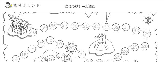 ぬりえランド ホームアイデア Stickersarabic Calligraphy