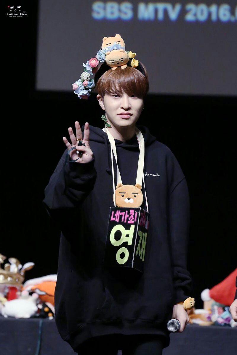 Young Jae   영재