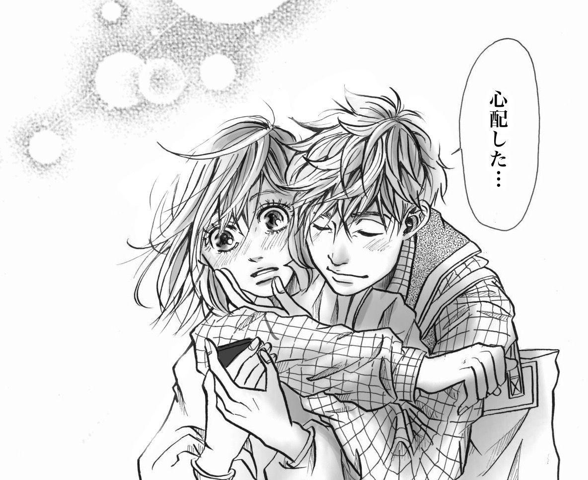 恋人 カップル ハグ hug イラスト 漫画 manga | 恋人イラスト漫画