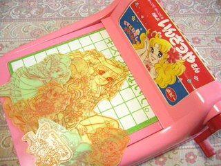 キャンディキャンディのいんさつやさん | レトロなおもちゃ, 子供時代 ...