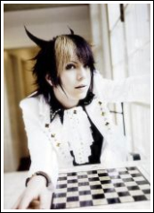 Viewing Nao -of alice nine-'s profile | Profiles v2 | Gaia Online
