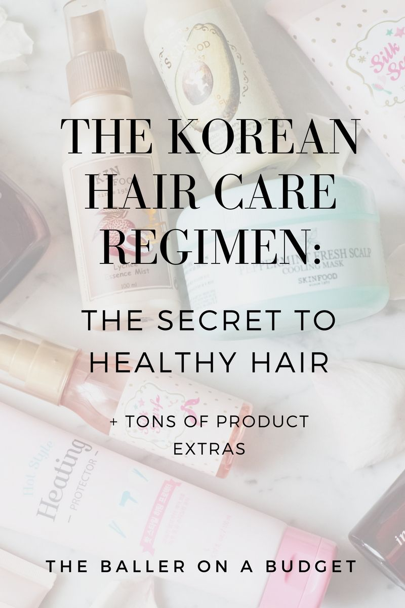 K-Pop Locks: The Ultimate Korean Hair Care Guide – THE BALLER ON A BUDGET – An Affordable Fashion, Beauty & Lifestyle Blog