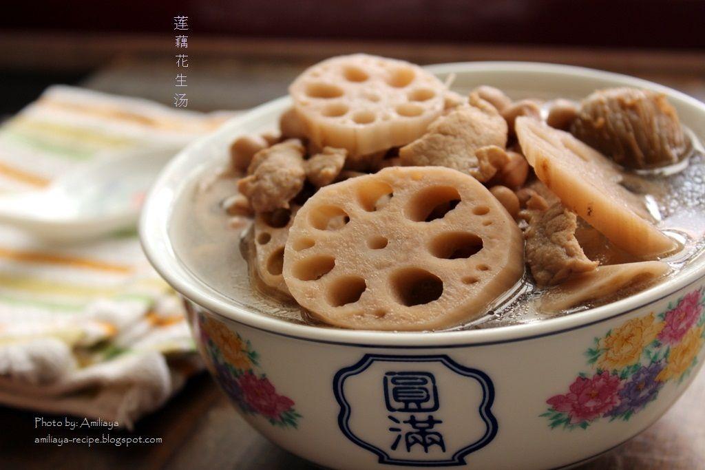 Lotus Root Peanut Soup 莲藕花生汤