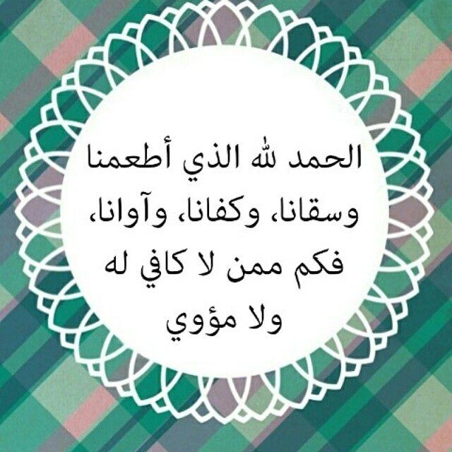 أنستقرام رمزيات تصاميم لايكات صور فولو السعوديه ا أنستقرام رمزيات تصاميم لايكات صور فولو السعوديه الأمارات عمان قطر البحرين اليمن Reminder Peace Symbol Peace