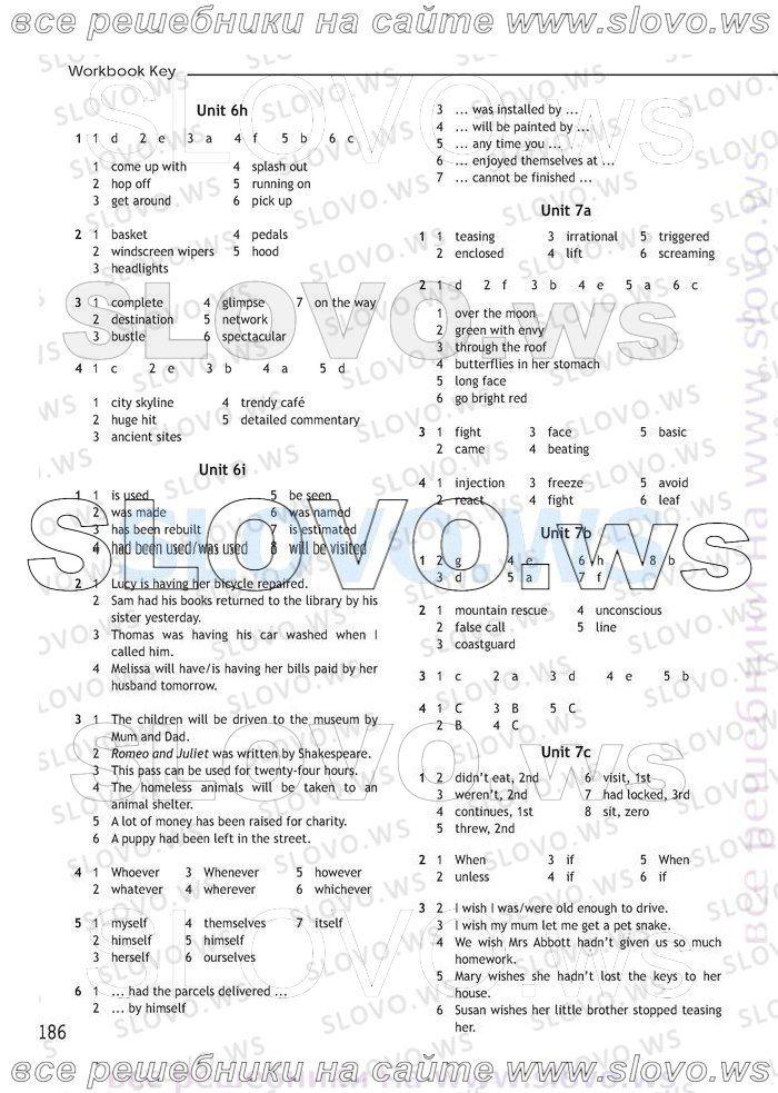 Гдз по математике 5 класс латотин чеботаревский г шклов 2 часть