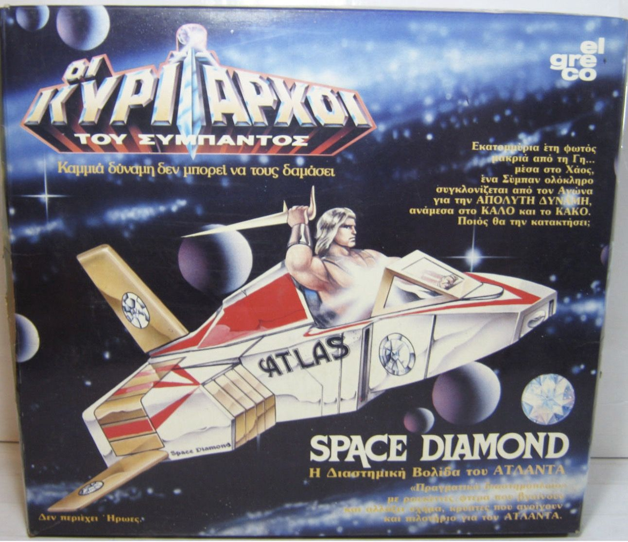 Images of vintage toys  Pin by RGS in Idaho on Vintage Toys  Pinterest  Toy