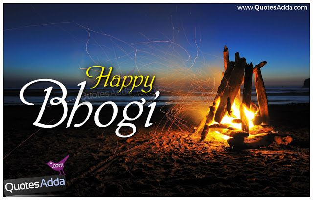 Happy Bhogi Pictures Quotes Wishes Images Picture Quotes Wishes