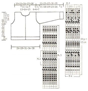 """DROPS Baby 10-17 - Jacke, Mütze und Socken mit Musterborten in """"Alpaca"""" - Free pattern by DROPS Design"""