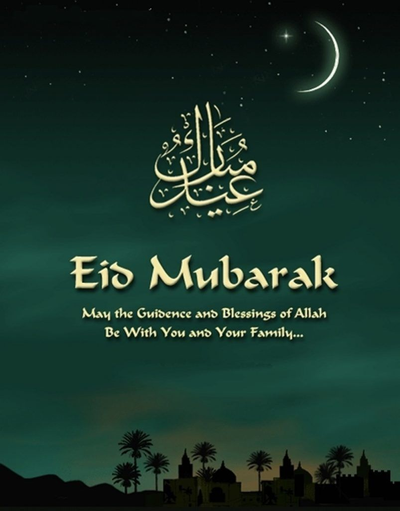 Pin By Shobhit Pndey On Eid Mubarak Pinterest Eid Mubarak Eid