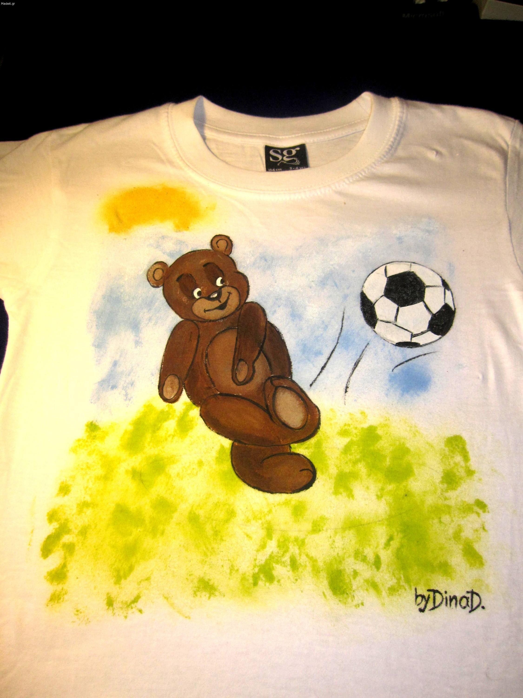 47f4f90332ba κωδικος 0061 Παιδικό μπλουζακι ζωγραφισμένο στο χέρι,με ανεξιτηλα χρωματα