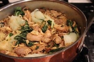 Asian chicken and rice pot
