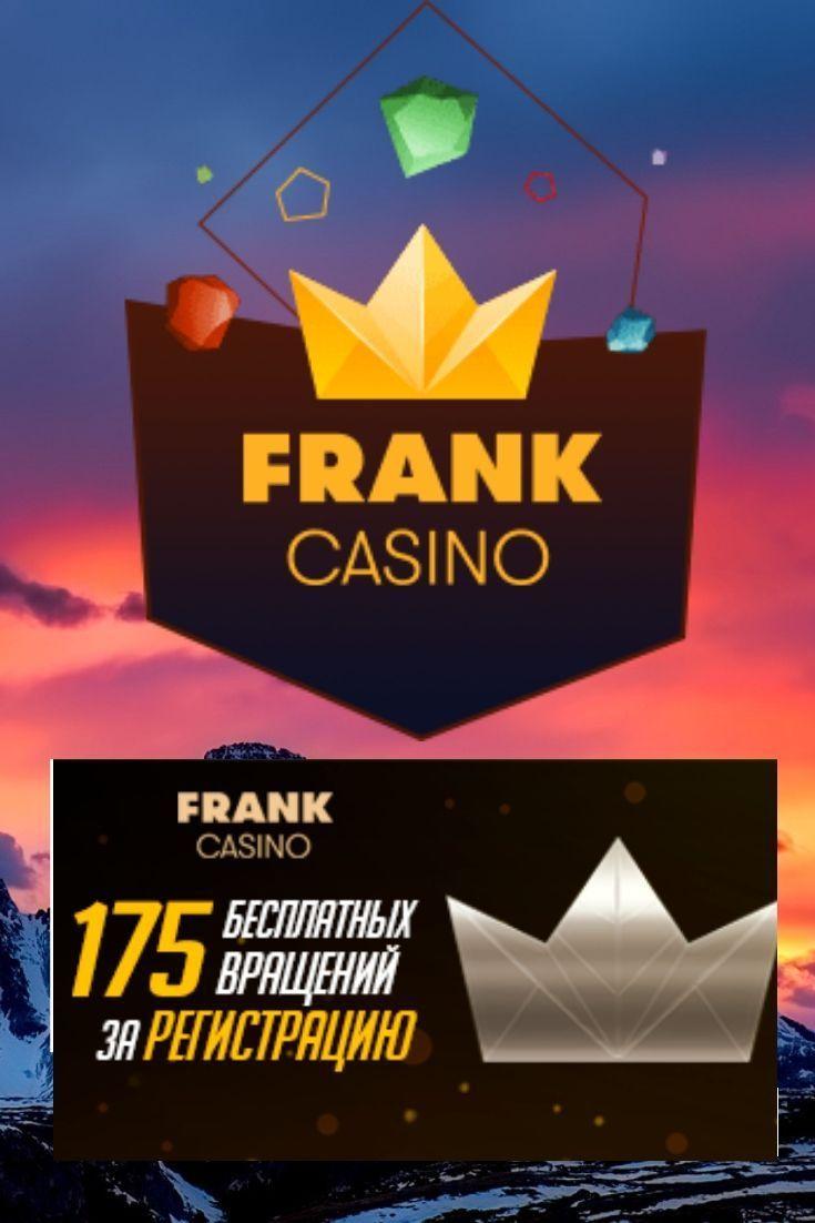 Топовые автоматы на реальные деньги в онлайн казино Neo-Club дарят шанс сорвать джекпот любому игроку.Бонус на первый депозит для каждого!