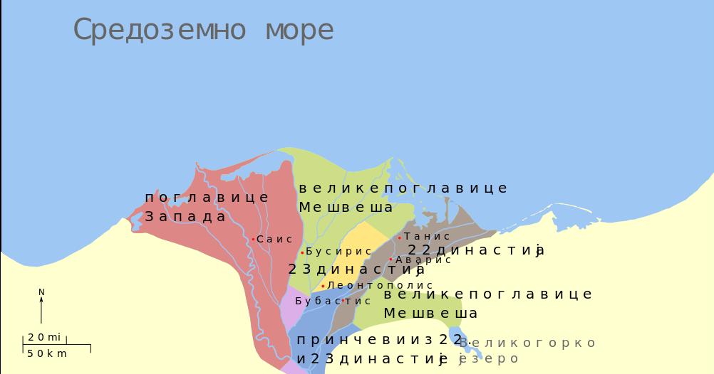 Middle Kingdom Egypt Map.Third Intermediate Period Map Recent Posts Middle Kingdom Of Egypt