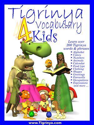 Tigrinya Vocabulary 4 Kids (Book) | ERITREA | 4 kids