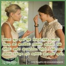 Page 22 Thought For The Day Daily Thoughts Thoughts Of The Day Sinhala Thoughts Ananmanan Lk Girly Attitude Quotes Thought Of The Day Daily Thoughts