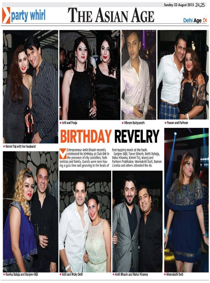 Coverage Of Birthday Party Hosted By Amit Bhasin At Club