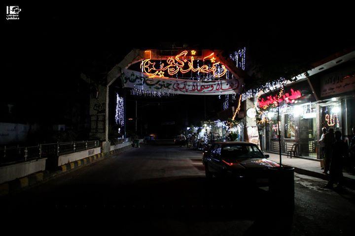 رمضان كريم من ببيلا رغم الحصار جنوب دمشق في 15 6 2016 10 رمضان 1437 Ramadan Kareem From Besieged Babbila South Of Damascus On Damascus Photo Landmarks