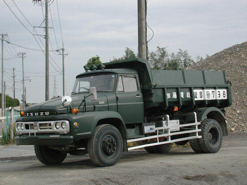 Isuzu TD/TP Dump Truck | ISUZU...