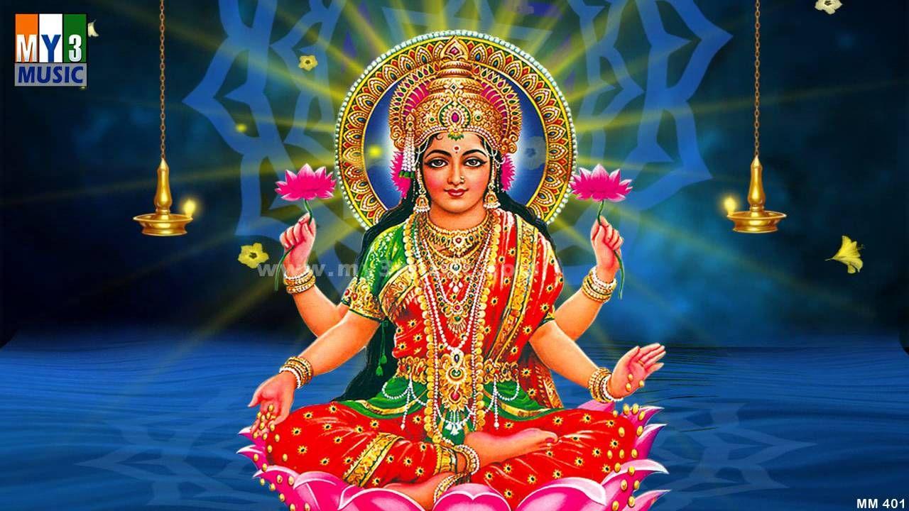 SRI ASHTALAKSHMI STHUTHI  - Goddess Lakshmi Songs - Sri Ashtalakshmi Sth...