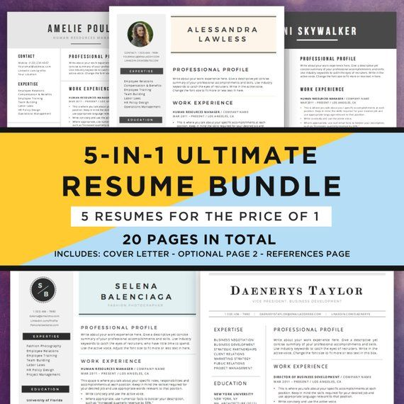 resume template bundle  cv bundle  5 resume designs in 1