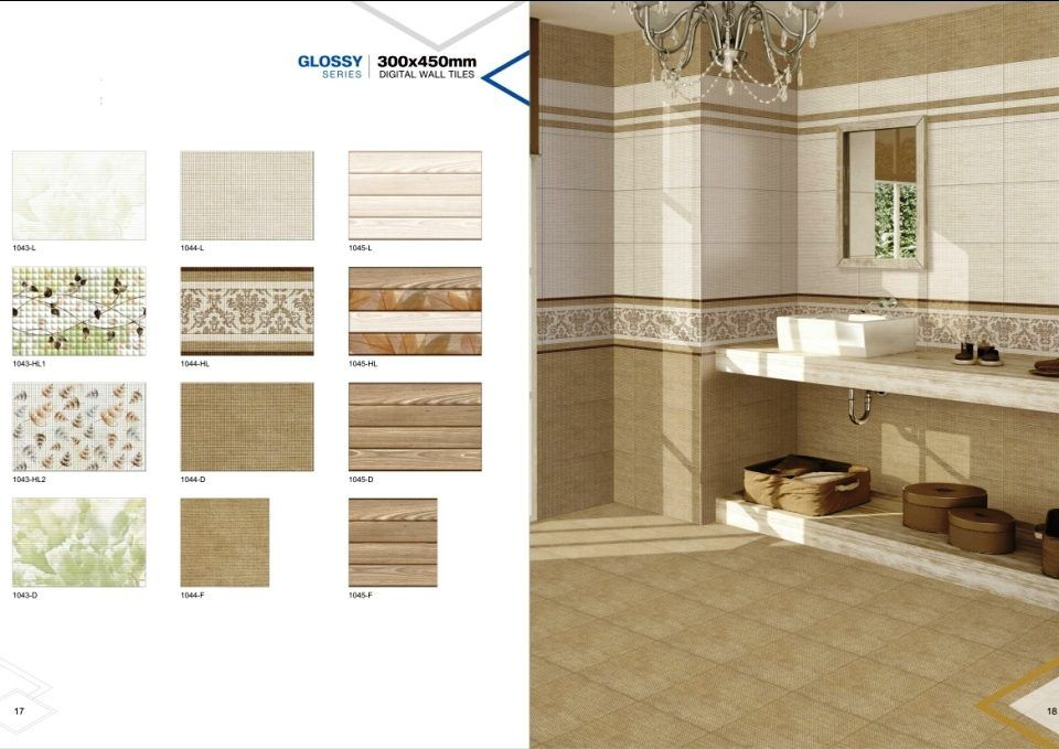 Ceramic Wall Tiles Wall Tiles Modern Bathroom Design Ceramic Wall Tiles